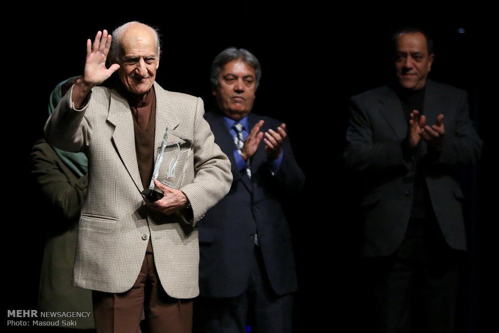 دومین سالنوای موسیقی ایران